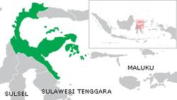 Mitra Distributor My Way Sulawesi Tengah